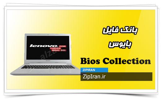 دانلود فایل بایوس لپ تاپ Lenovo IdeaPad Z50-70