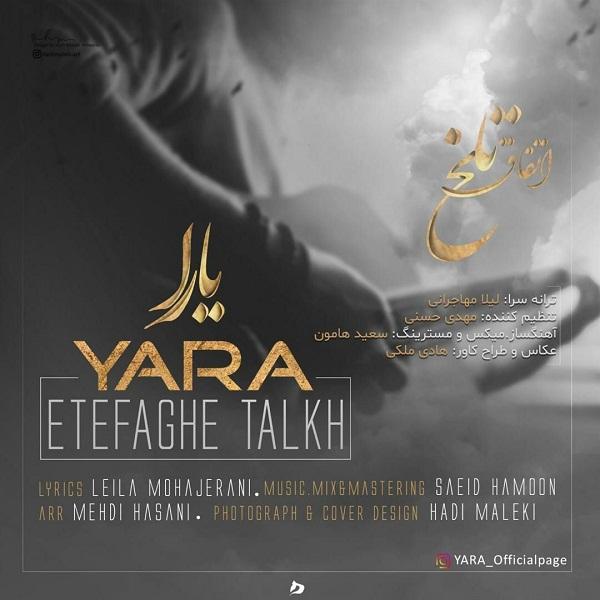 Yara – Etefaghe Talkh
