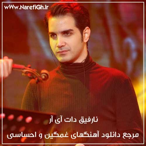 دانلود آهنگ خودخواه از محسن یگانه با کیفیت 320 و 128
