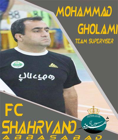 محمد غلامی - سرپرست