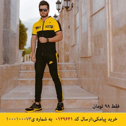 خريد پيامکي ست تيشرت و شلوار زيپ دار مردانه Nike مدلHero(زرد)