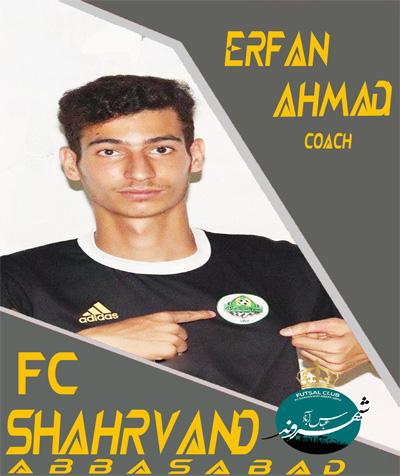 عرفان احمدی - مربی