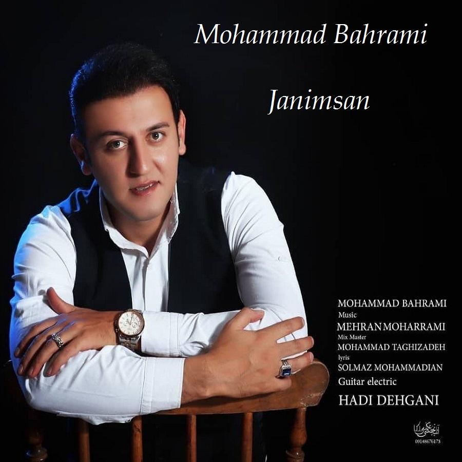 http://s10.picofile.com/file/8393535068/14Mohammad_Bahrami_Janimsan.jpg