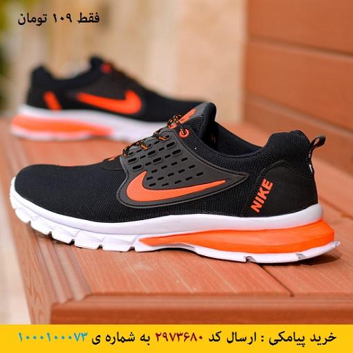 خريد پيامکي کفش مردانه Nike مدل Lixo(مشکي نارنجي)