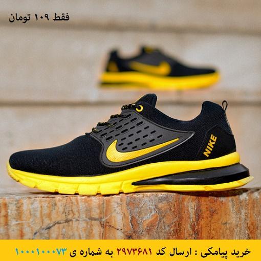 خريد پيامکي کفش مردانه Nike مدل Lixo(مشکي زرد) اينستاگرام و تلگرام