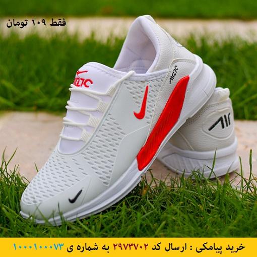 خرید پیامکی کفش مردانه Nike مدل 27C(سفید) اینستاگرام و تلگرام