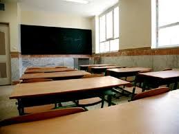 زمان دقیق بازگشایی مدارس و دانشگاه ها سال 99 چه تاریخی است؟ :: جدیدترین اخبار روز