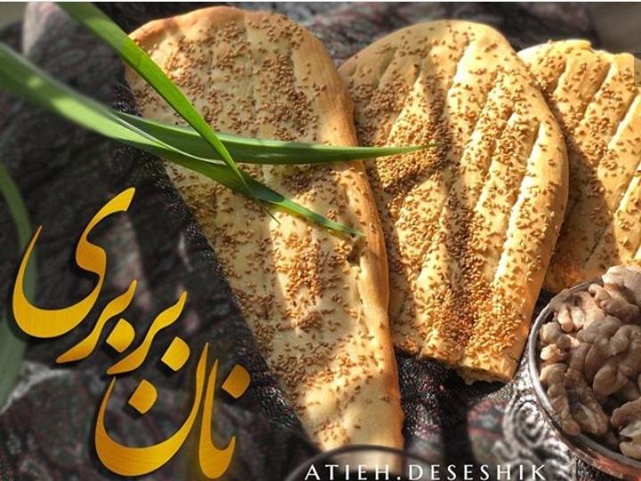 نان بربری