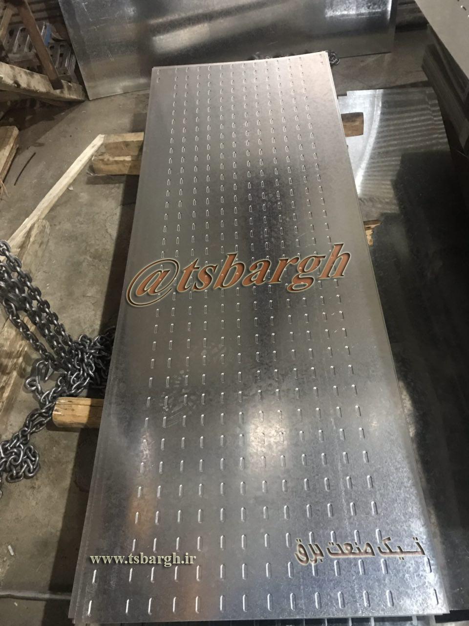 انواع سینی تولید کننده سینی کابل گالوانیزه 02133530243 سینی کابل گالوانیزه