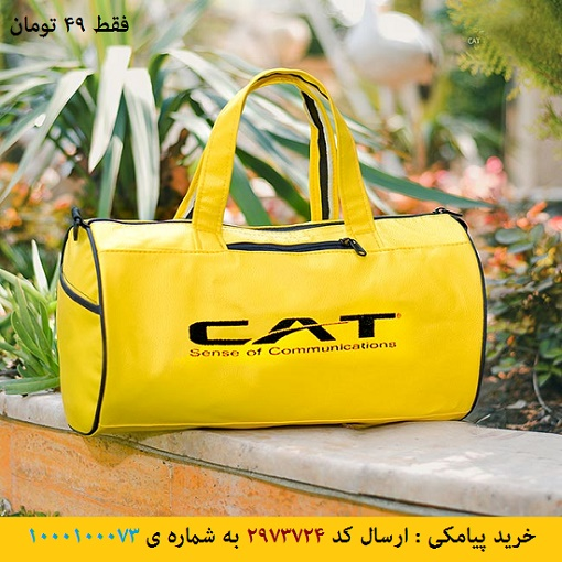 ساک ورزشی CAT مدل Simson تخفیف ویژه