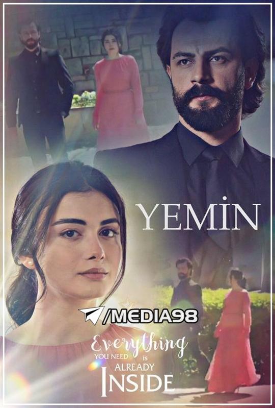 دانلود رایگان سریال ترکی سوگند (قسم) Yemin با زیرنویس فارسی