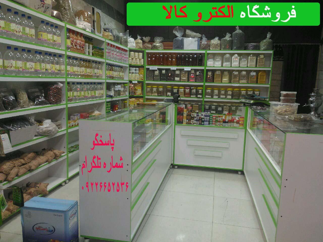قوانین و ضوابط فروشگاه