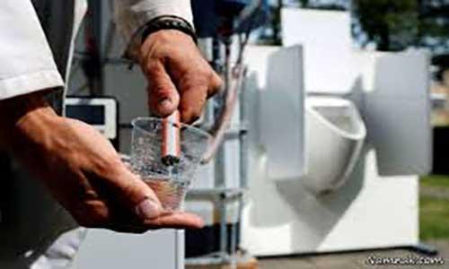 تبدیل ادرار به آب آشامیدنی توسط محققان بلژیک