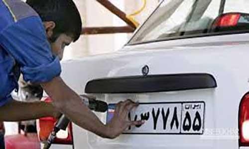 سازمان محیطزیست از پلاکگذاری خودروهای یورو ۴ جلوگیری می کند