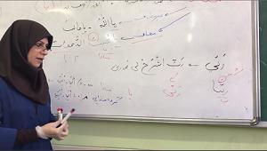 حل تمارین عربی 12 انسانی درس 5