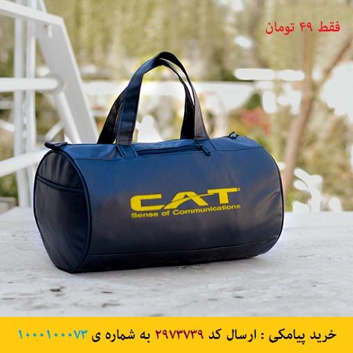 ساک ورزشی CAT مدل Simson (مشکی) تخفیف ویژه 2020