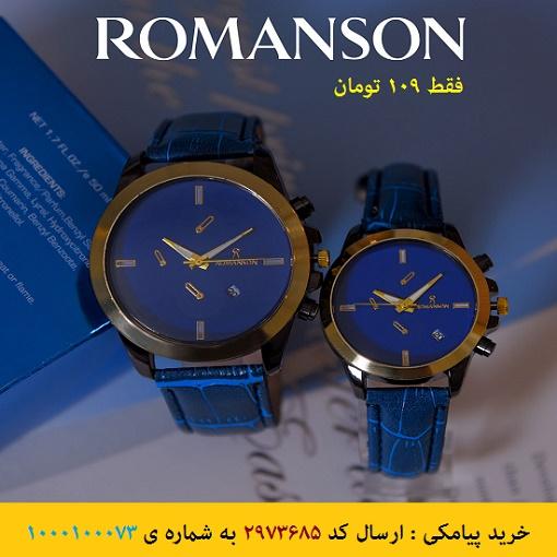 خرید پیامکی ست ساعت زنانه ومردانه Romanson مدل David (آبی) اینستاگرام و تلگرام