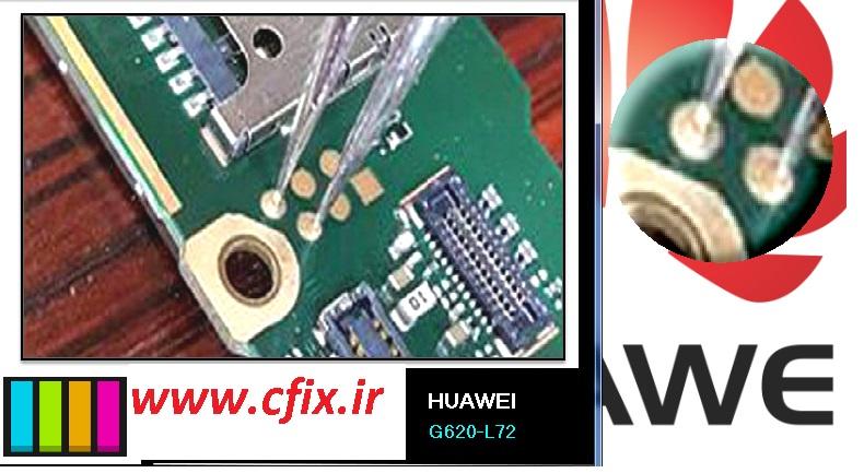 U062a U0633 U062a  U067e U0648 U06cc U0646 U062a  U0647 U0648 U0622 U0648 U06cc Test Point Huawei G620-l72
