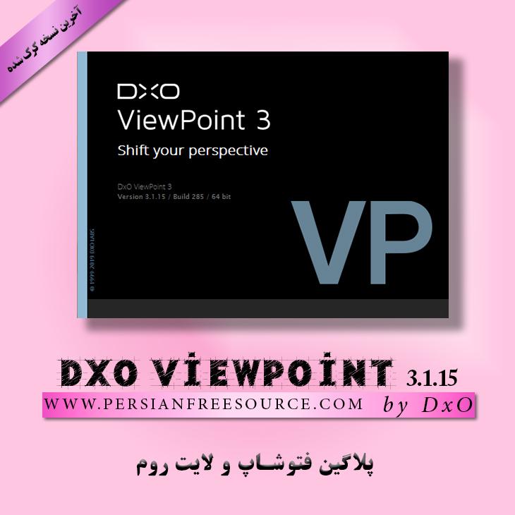 دانلود نرم افزار ویرایش تصاویر دیجیتالی DxO ViewPoint 3.1.15 + کرک