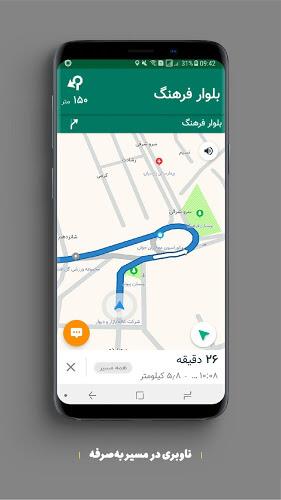 دانلود Balad 4.3.0 نسخه جدید مسیریاب سخنگو و نقشه بلد برای اندروید 4