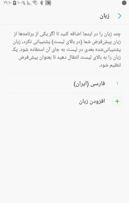 رام کوک شده فارسی سامسونگ A5108 اندروید 7.1.1 بیلد نامبر U4