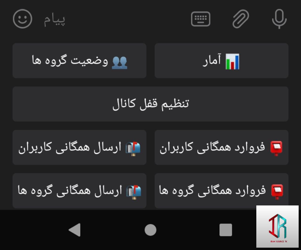 Iransour3e.ir
