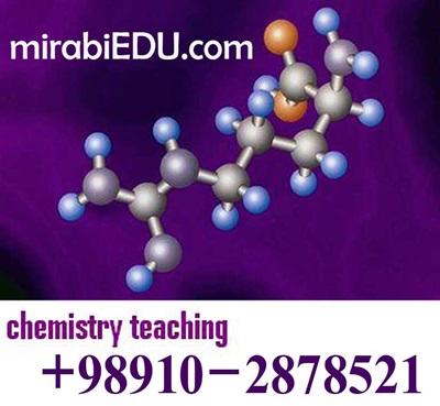 حل مسائل شیمی