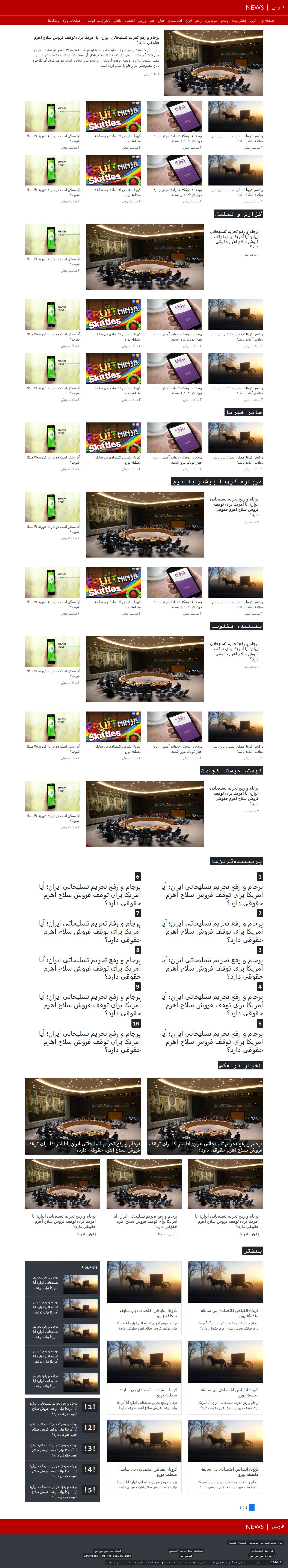 Screenshot_2020_05_02_BBC_Persian.jpg