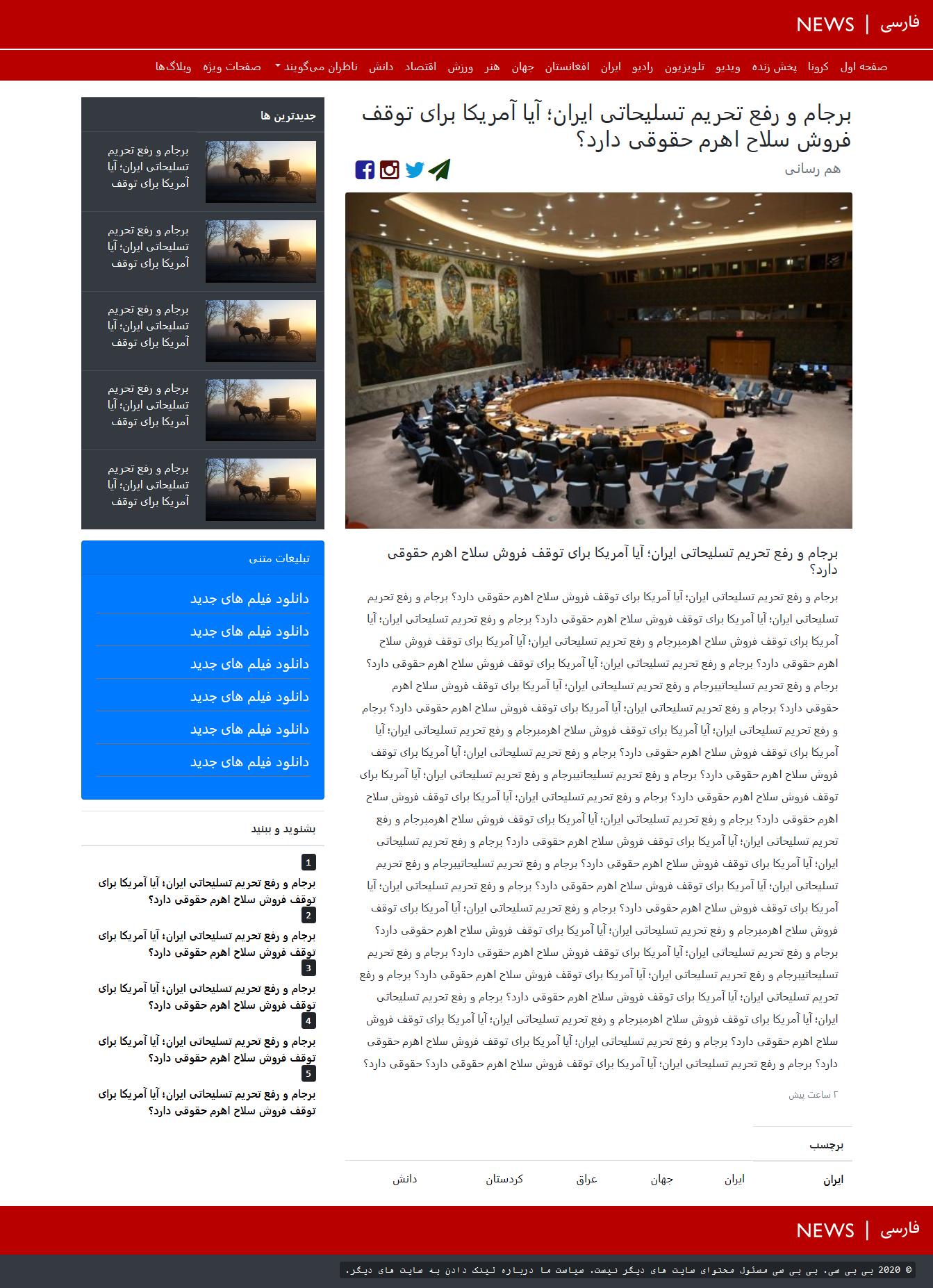 Screenshot_2020_05_02_BBC_Persian_1_.png