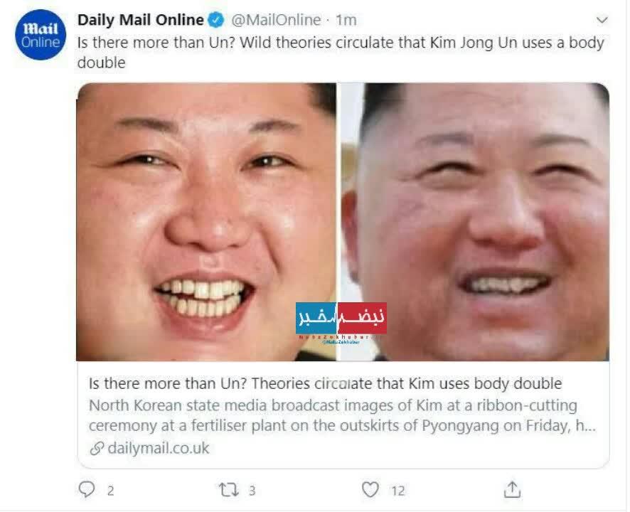 رهبر کره شمالی بدل دارد؟