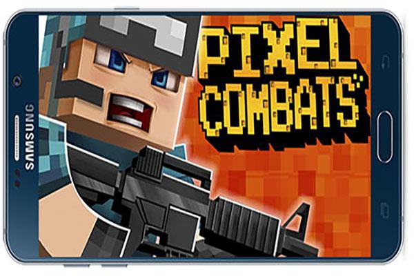 Pixel Combats 2