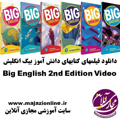 Big English 2nd Edition Video
