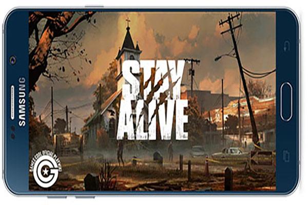 دانلود بازی اندروید زنده ماندن Stay Alive