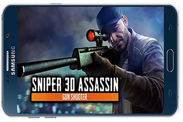 دانلود بازی اندروید Sniper 3D Assassin