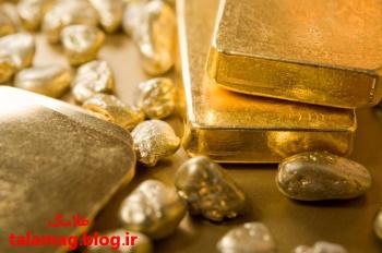 طلای زرد اب شده