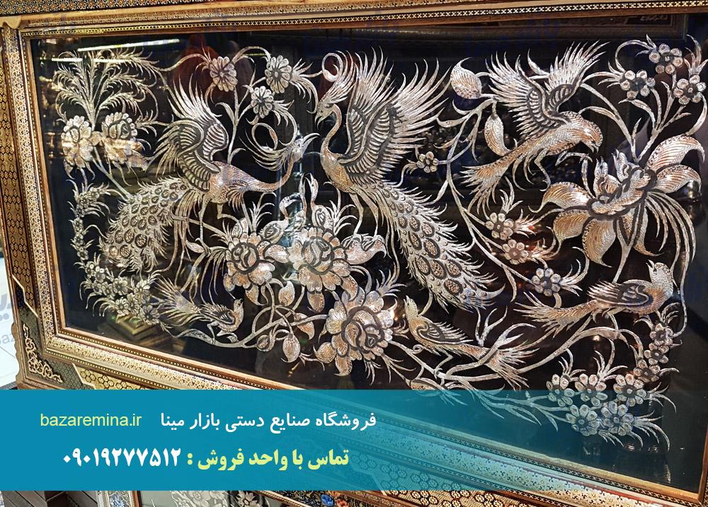 صنایع دستی قلمزنی اصفهان روی مس