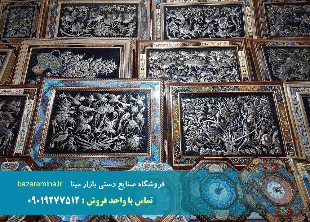 صنایع دستی قلمزنی روی مس