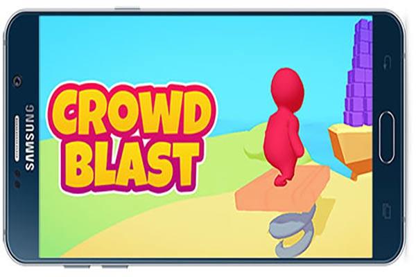 دانلود بازی اندروید Crowd Blast