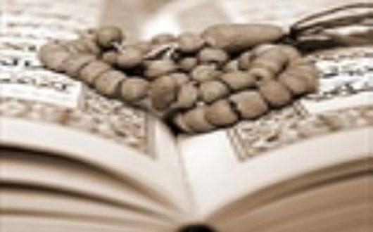 معجزه قرآن ترکیب زیتون و انجیل