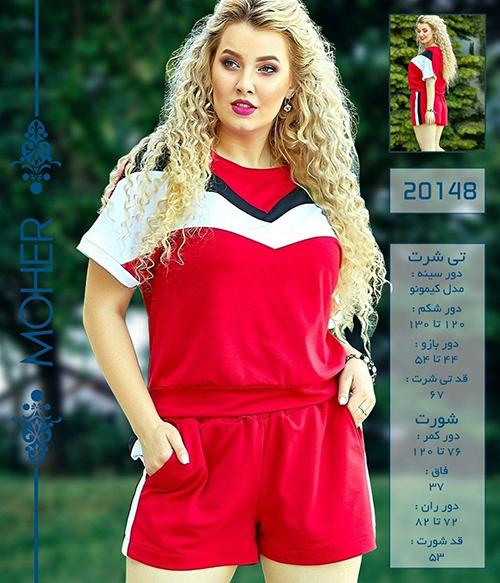 خرید ست تیشرت شورت راحتی زنانه سایزبزرگ رنگ قرمز
