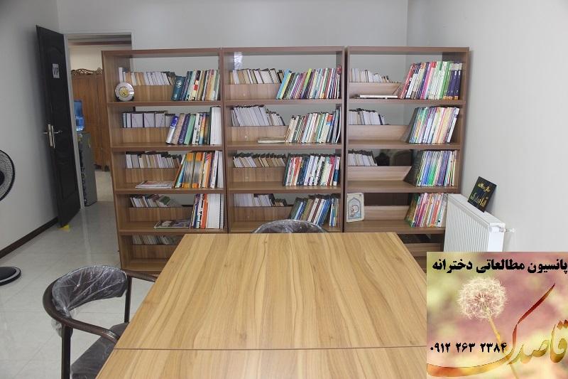 کتابخانه خصوصی دخترانه کرج