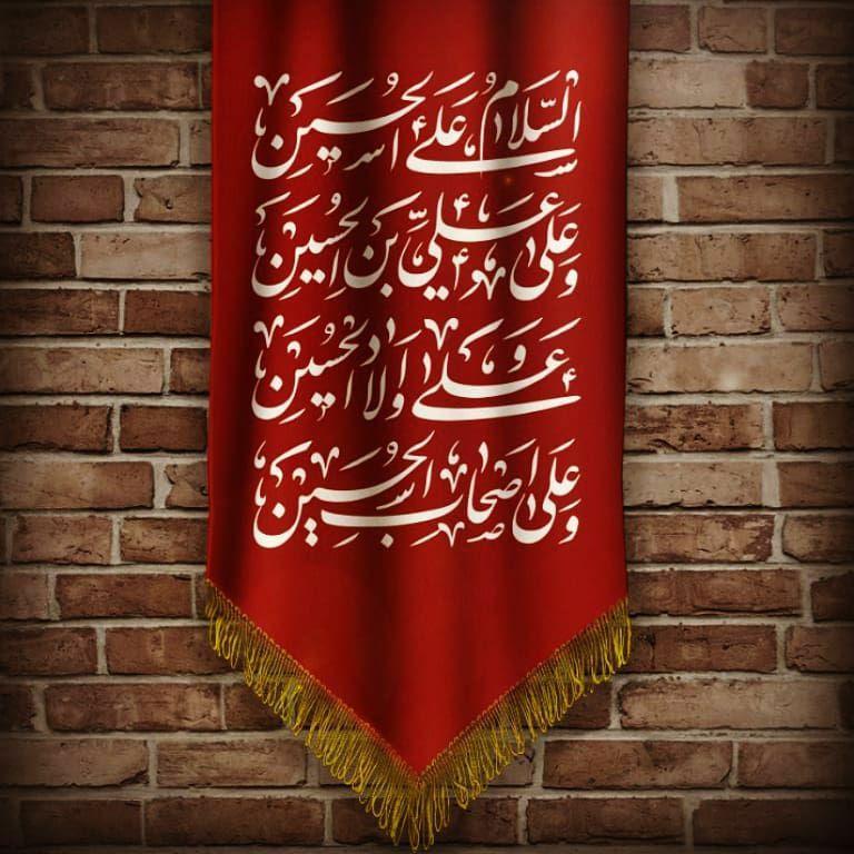 http://s10.picofile.com/file/8407013176/08Mojtaba_Agharezaei_Ft_Reza_Yaz_Galdi_Moharram.jpg