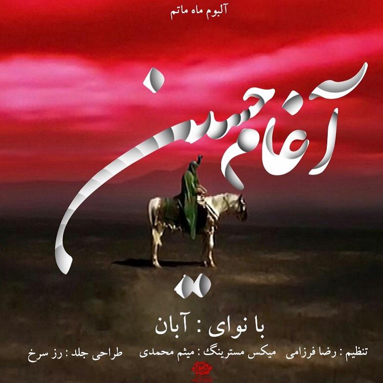 http://s10.picofile.com/file/8407035918/03Aban_Agham_Hossein.jpg