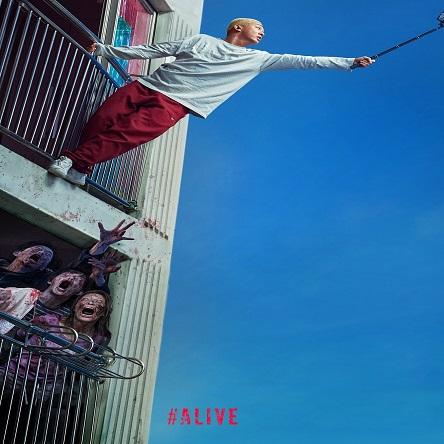 فیلم هشتگ زنده - #Alive 2020