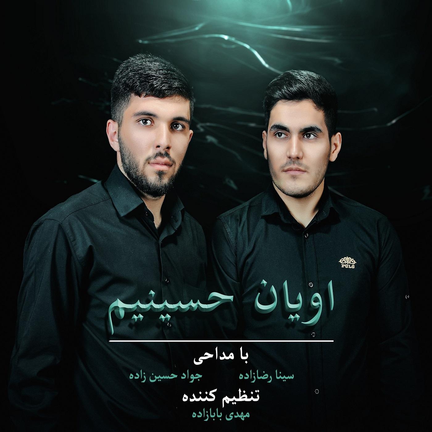 http://s10.picofile.com/file/8407261950/18Sina_Rezazadeh_Ft_Javad_Hosseinzadeh_Oyan_Hosseinim.jpg