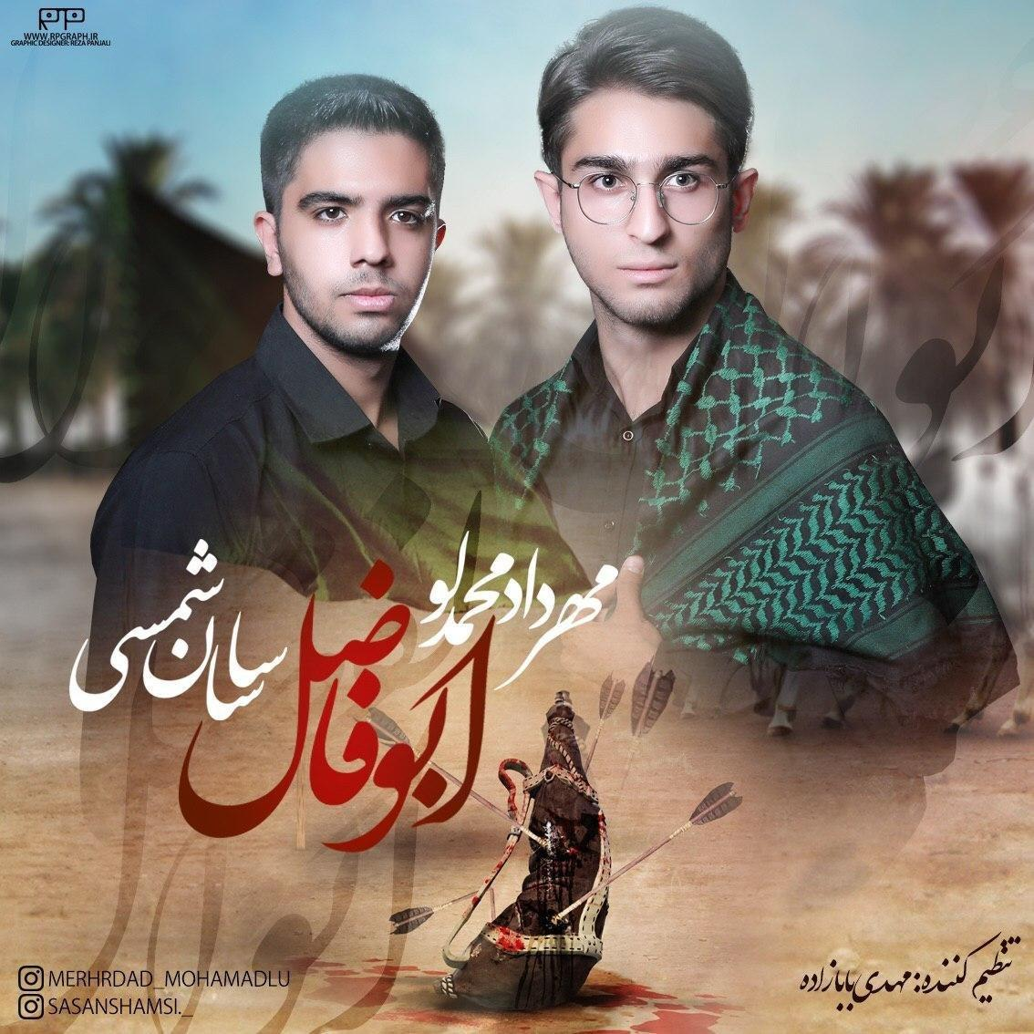 http://s10.picofile.com/file/8407339818/09Mehrdad_Mohammadlou_Ft_Sasan_Shamsi_Abufazel.jpg