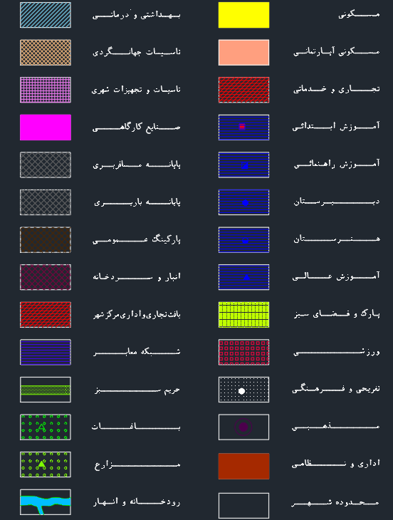 دانلود نقشه اتوکد و طرح تفضیلی شهر ارومیه با فرمت DWG + فایل آماده